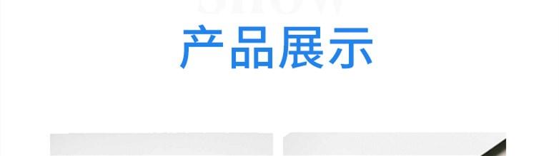 20200910_105006_017_副本.1.jpg